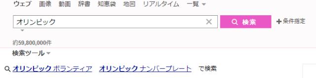 アラマキジャケ 検索 ツール 使い方