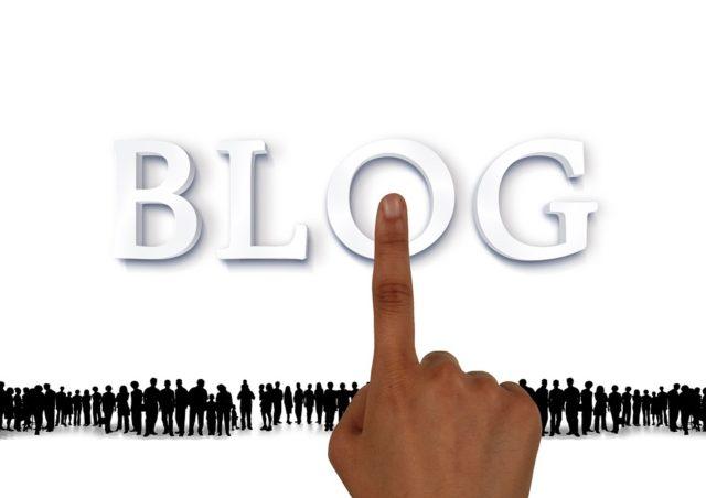特化型ブログ 作り方 初心者 ドメイン
